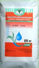 Calcium nitrate the 4th water (Calcic saltpeter)