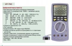 Мультиметр UT 70С