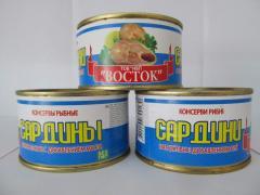 Сардины натуральные с добавлением масла (консервы