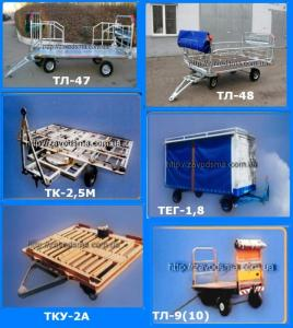 Тележки багажно-грузовые ( грузоподъемность до 7 тонн)