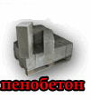 Frother for production of foam concrete (foam