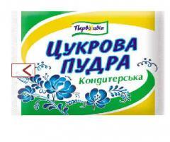 Icing sugar wholesale expor