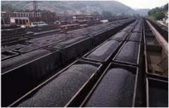 Coal anthracite of joint stock company, AKO,