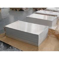 Aluminum sheet 3003H111 (AMtsM) of 1х1250х2500 mm
