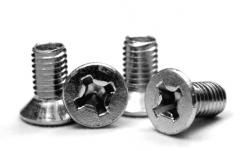 The screw with a secret head of DIN 965