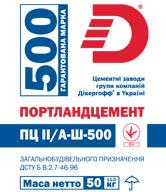 Портландцемент ПЦ І-500