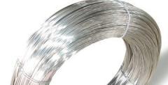 Nichrom wire