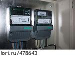 Счетчики электроэнергии многотарифные