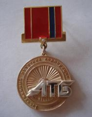 Medals from precious metals