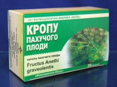 Кропу пахучого плоди фільтр-пакети №20