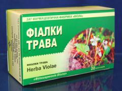 Фиалки трава фильтр-пакеты №20