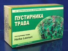 Пустырника трава фильтр-пакеты №20