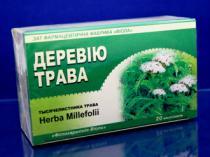 Тысячелистника трава фильтр-пакеты №20