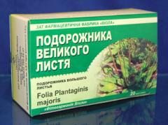 Подорожника большого листья фильтр-пакеты №20