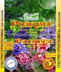 Субстрат (грунтосмесь) Расцвет  для сенполий 5л