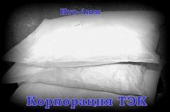 Oxide of yttrium, europium