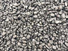 Уголь антрацит марки АО