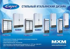 Case refrigerating Capri 0,5-0,7-1.0-1.12-1.4-1.5