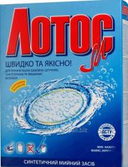 Порошок стиральный купить Киев