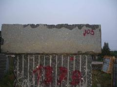 Blocks of the Ukrainian fields are faceted by a
