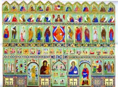 Project of an iconostasis