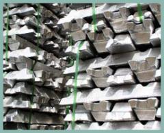 Alyuminevy alloys