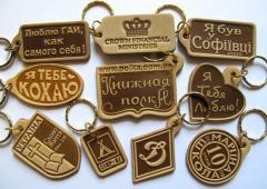 Brelki for keys