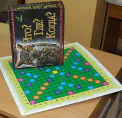 Cardboard board games (cardboard, corrugated