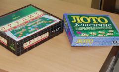 Childish board games cardboard to order