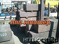 Forgings of H12MF, 5HNM, 5HV2S, 3H2V8F, 4H5MFS,