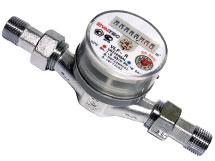 Счетчик холодной/горячей воды VALTEC VLF-15U.