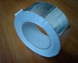 The aluminum adhesive reinforced tape