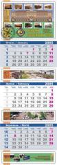 Calendars are quarter, pocket, desktop, wall cross