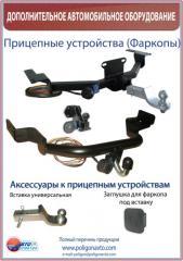 Дополнительное оборудование и тюнинг