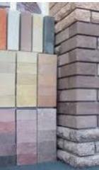 Материалы стеновые строительные. Фасадный кирпич.