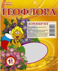 Agroperlite, perlite agricultural, perlite for
