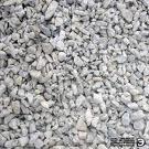 Crushed stone marble sale Ukraine