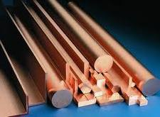 Copper in assortment to order in Kharkiv