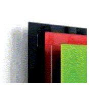 Панели электрические нагревательные