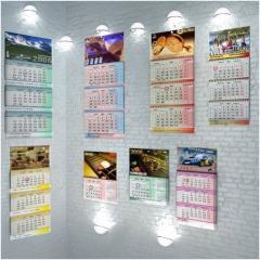 Календари квартальные, перекидные настенные и