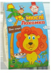 Мюсли Лакомка,  400 г