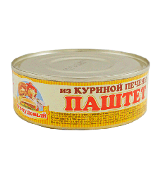 """Pate """"From chicken liver"""" Sto"""