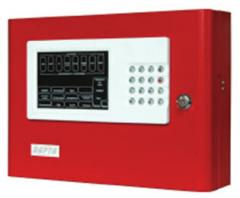 Urządzenie PPKPiU Varta1 / 8Y1 kontrolować jeden