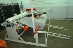 Продается комплект оборудования для производства