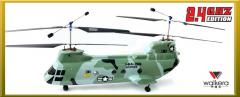 Radio-controlled model of the military helicopter.