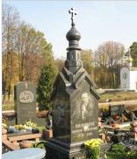 Памятники (гранит, габбро, лабрадорит) Крым