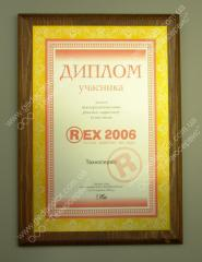 Diplomas on metal