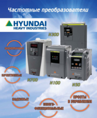 Frequency HYUNDAI converters