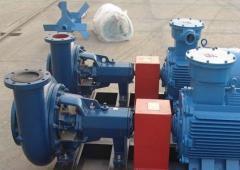 The pump vertical slurry VShN-10 (Pumps slurry,