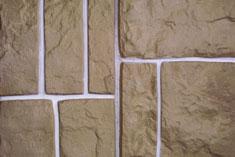 Facing decorative stone. RS series art 0706.